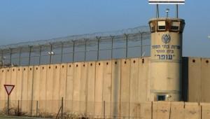 Israel-Wall-800-530x300