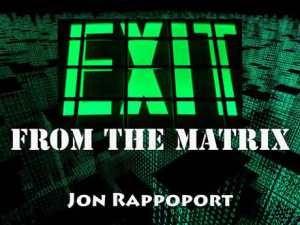 matrix-exit1