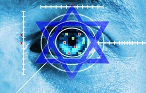 israel-biometrics