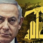 Get Ready to Fight Israel's Next War