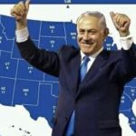 Israel Wins U.S. Election