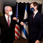 After Securing Over $38B In U.S. Aid For Israel, Kushner Seeks Potential $100M 'Kickback' For His Family Biz